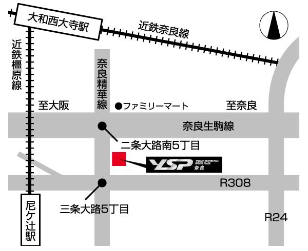 YSP奈良の補足地図